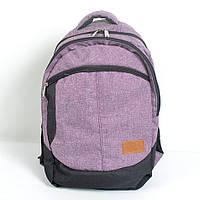 Стильный городской брендовый рюкзак - Артикул 87-847