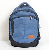 Стильный городской брендовый рюкзак - Артикул 87-851