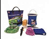 Набор универсальный для мойки авто и полива XHOSE bag
