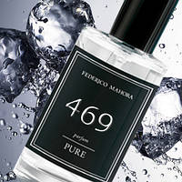 Духи Acgua di Gio Blue Edition Pour Homme.  Духи PURE 469. Парфюмерия. Духи для мужчин. Парфюмерия для мужчин