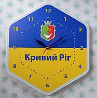 Часы настенные с гербом вашего города