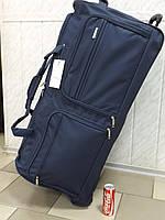 Очень большая дорожная сумка на  колесах LYS Франция 8431 синяя 150 литров