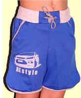Шорты для мальчика синие с серым кантом на завязках