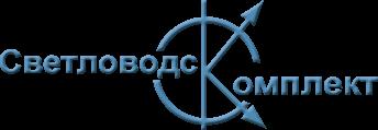 Светловодск-Комплект