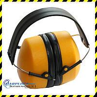 Защитные наушники с металлическими держателями.