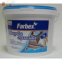 Краска резиновая коричневая  Farbex 1.2кг