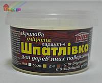 Шпатлёвка ГАРАНТ-4  вес 0,4кг дуб Дивоцвит