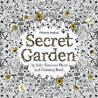 Таинственный сад. Книга для творчества и вдохновения (в суперобложке). Джоанна Бэсфорд