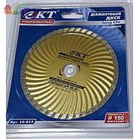 Алмазный диск KT PROFI 150 (22.2 Турбоволна)