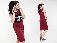 Ю151 Платье спорт в расцветках размеры 48-54