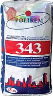 POLIREM СШт-343(1,6мм)  штукатурка камешковая (белая) нар. и внутр. работы 25кг(48)