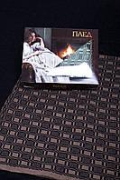 Жаккардовый плед в подарочной упаковке 3033 бежевый/антрацит