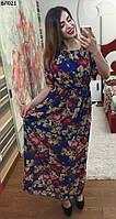 Женское платье в пол с цветами 42-46