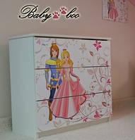 "Детский комод BABY BOO "" Принц и принцесса"""