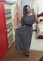 Женское длинное платье в горох 42-46