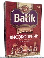 Чай Батик BОР 50г  черн.