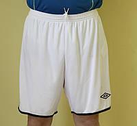 Мужские шорты Umbro 93128 белые код 01-1