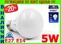 5W Е27, Е14 Экономная светодиодная лампа! LED лампа! КАЧЕСТВО!