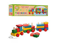 Деревянная игрушка Паровозик Woody MD 0329