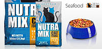 Nutra Mix Seafood 0.5 кг