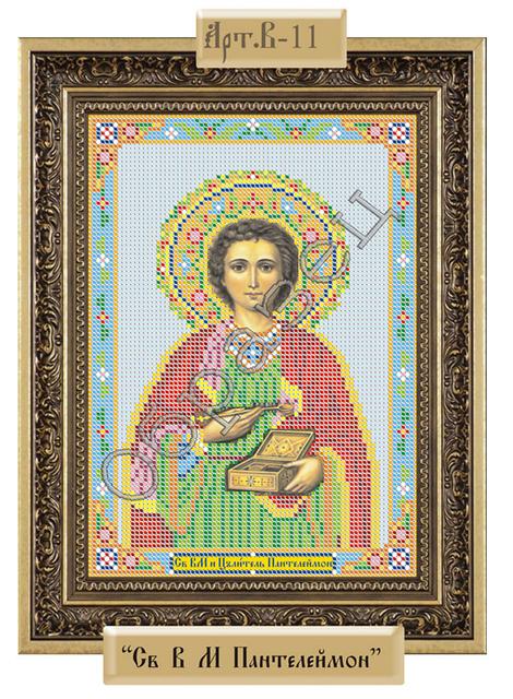 Схема для вышивки - «Святой
