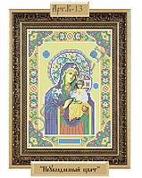 Схема для вышивки бисером - «Пресвятая Богородица - Неувядаемый Цвет» (Код: Схема, А4, Габардин, Арт.B-13)