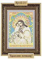 Схема для вышивки бисером - «Пресвятая Богородица - Взыскание погибших» (Код: Схема, А4, Габардин, Арт.B-21)