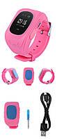 Детские Умные Часы Q50 c GPS, Русифицированные! розовые