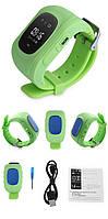 Детские Умные Часы Q50 c GPS, Русифицированные! зеленые