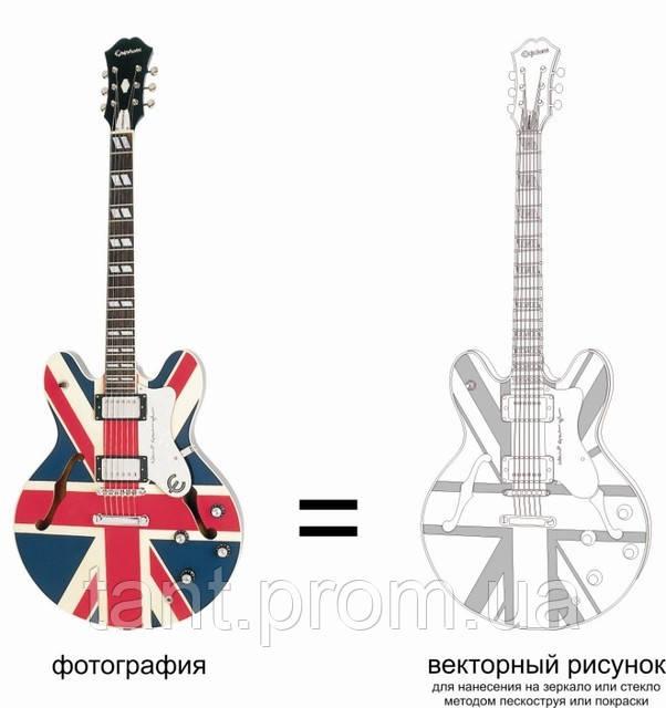 как перевести в векторное изображение ...: pictures11.ru/kak-perevesti-v-vektornoe-izobrazhenie.html