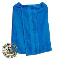 Парео банное махровое (70*140см), светло-синее (Узбекистан)