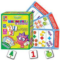 Обучающая игра на магнитах Математика на магнитах Смешарики Vladi Toys VT 1502-07