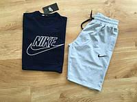 Мужской комплект Найк шорты и футболка