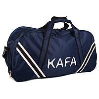 Спортивная сумка V28 big blue