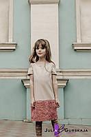 Детское платье миди с коротким рукавом и вырезами на плечах