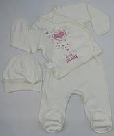Летний костюм для новорожденных