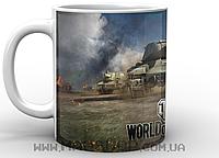 Кружка  World of Tanks Game