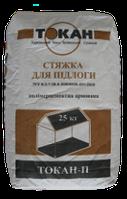 Стяжка для пола ТОКАН-П (М200), толщина слоя 8-80 мм, цвет серый (25 кг)