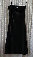 Платье элегантное коктейльное Yessica р.44 6956