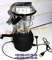 Лампа КЕМПИНГ SUPER 36LED зарядка 12v+220v солнечная батарея, динамо, USB