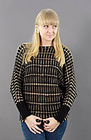 Молодежный свитер летучая мышь