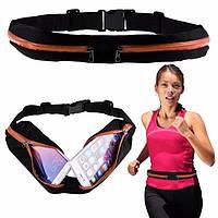 """Поясная сумка для бега, спортивная сумка на пояс для бега для телефона (max. 5.5"""")"""