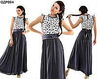 Женское нарядное длинное платье 42-46