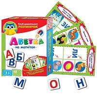 Обучающая игра на магнитах Розумничок Абетка на магнитах Vladi Toys VT 1502-03 (укр)