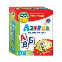Обучающая игра на магнитах Умнички Азбука на магнитах Vladi Toys VT 1502-01