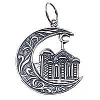 Исламский серебряный кулон Мечеть