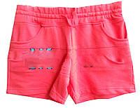 Женские шорты норма