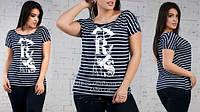 Женская полосатая футболка большого размера