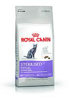 Royal Canin Sterilised 2кг- корм для стерилизованных кошек  в возрасте от 1 до 7 лет