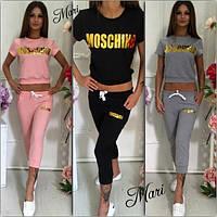 Костюм женский повседневный Moschino футболка и бриджи MIL72